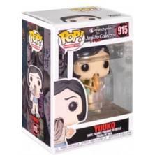 Funko Pop! 915 Yuuko (Junji...